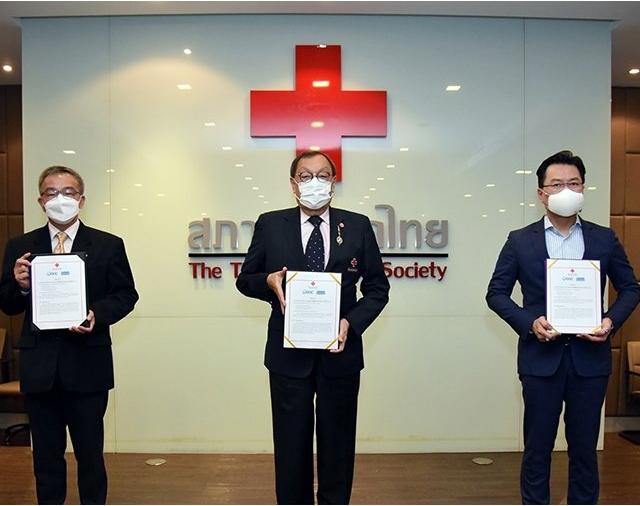 "GGC สภากาชาดไทย และ สแตนดาร์ด แมนูแฟคเจอริ่ง ลงนามบันทึกข้อตกลงความร่วมมือบริจาคโครงการ ""มอบชุดธารน้ำใจสู่ผู้สูงวัยที่ช่วยเหลือตนเองไม่ได้ทั่วประเทศ"""